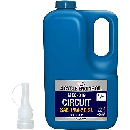 AZ(エーゼット) 4サイクル エンジンオイル MEC-019 サーキット EG244 15W-50 4L SL 100%化学合成油 エステル配合