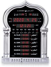 Al-Harameen Islamic Wall Clock - 5115