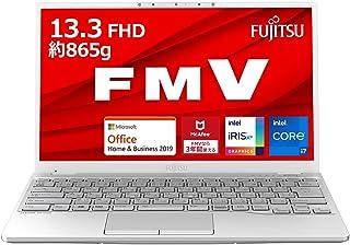 【公式】 富士通 ノートパソコン FMV LIFEBOOK UHシリーズ WU2/E3 (Windows 10 Pro/13.3型ワイド液晶/Core i7/32GBメモリ/約1TB SSD/Office Home and Business 2...
