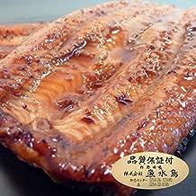 魚水島品質保証シール付 鰻うなぎ蒲焼き 超特大 極厚の食べ応え メガサイズ 約400g×3尾 父の日ギフト/土用丑の日/お中元