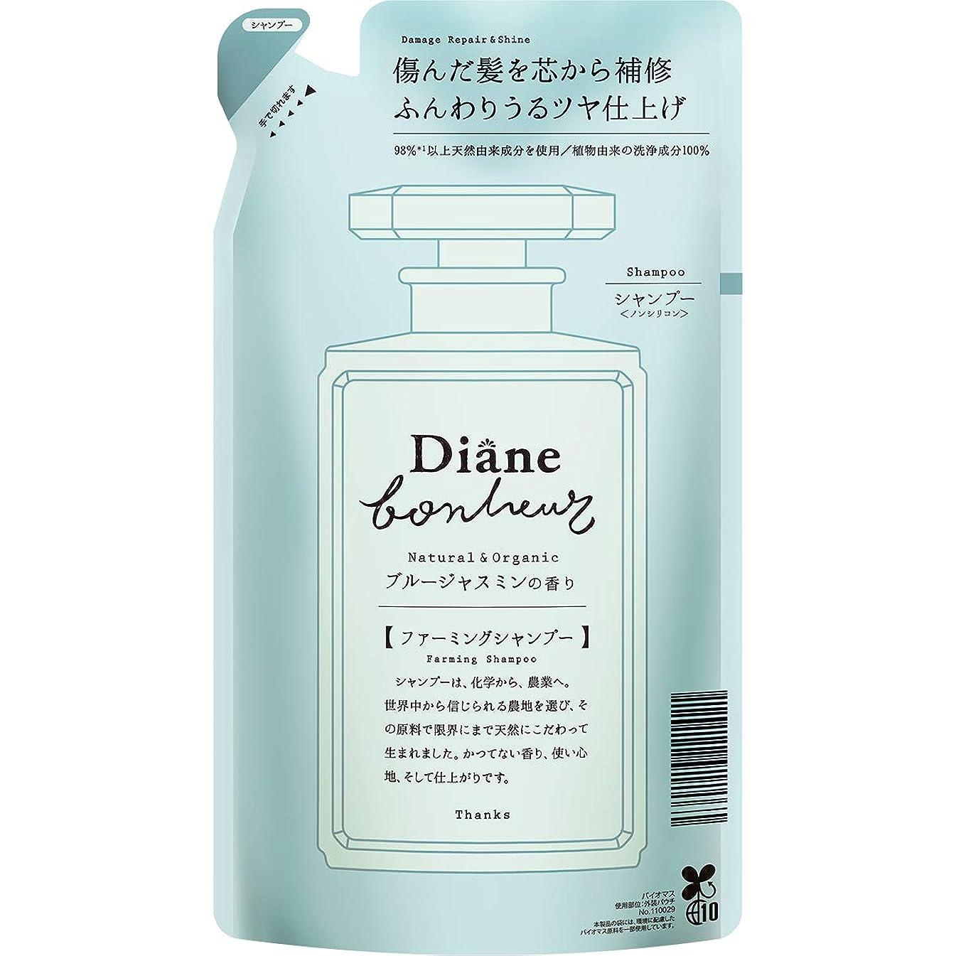 ハイランド原油あたりダイアン ボヌール シャンプー ブルージャスミンの香り ダメージリペア&シャイン 詰め替え 400ml
