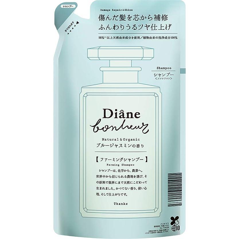 光浅い掘るダイアン ボヌール シャンプー ブルージャスミンの香り ダメージリペア&シャイン 詰め替え 400ml