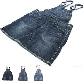 キューブ(QOOB) 大きいサイズ レディース デニム サロペットスカート 裾フリンジ ワンピース L XL XXXL 13号 15号 17号
