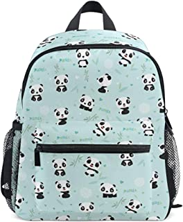 Baofu Kids School Backpack Children Waterproof Lightweight Cute Animal Panda Bookbags Kindergarten Elementary School Student Bags with Padded Straps For Boys and Girls(Mini)