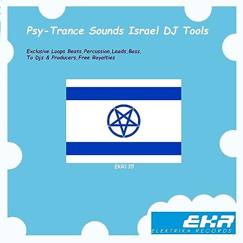 Пси транс израиль