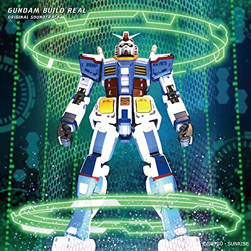 【Amazon.co.jp限定】ガンダムビルドリアル Original Soundtrack (初回限定盤)