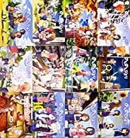 のんのんびより コミック 1-12巻セット (MFコミックス アライブシリーズ)