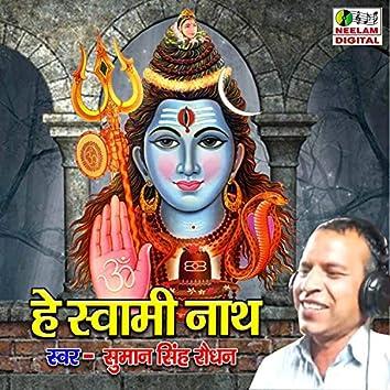 He Swami Nath (Pahari)