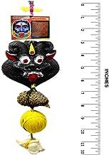Yogic Mantra Nazar Battu Drishti Kavach with Naragosha Nivaran Yantra (Large Size 12 Inch Wall/Door Hanging) Energized Sacred Evil Eye Protection Face Mask Decoration Nazar Charm for Home & Office