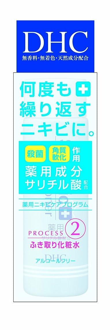 台風ラグ腐食するDHC 薬用アクネコントロールローション (SS) 100ml