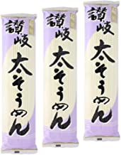 木下製粉【送料無料】太口 素麺 讃岐太そうめん (250g×3袋)