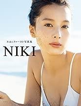 Nikiファースト写真集 NIKI 【別冊スタイルブック付き】