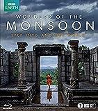 Wonders of the Monsoon (BBC) [Blu-ray] [Reino Unido]