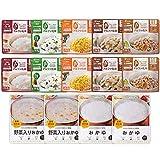 アイリスオーヤマ 非常食 5年保存 (製造から) アルファ米 防災 食品 7種 14食セット スプーン付き