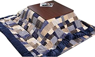 Tables Coffee Kotatsu Multi-Function Heating Tatami Coffee by The Stove Indoor Warm Bed Folding Low (Color : Blue, Size : 7575cm)