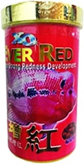 Ocean Free Size M Pellets 120 g Ever Red Xo Flowerhorn Fish Food