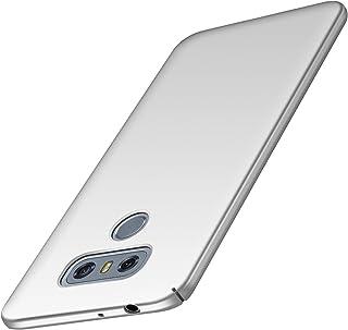 SHIEID Funda LG G6, Ultra Slim Anti-Rasguño y Resistente Huellas Dactilares Totalmente Protectora Caso de Plástico Duro Cover Case para LG G6-Plata