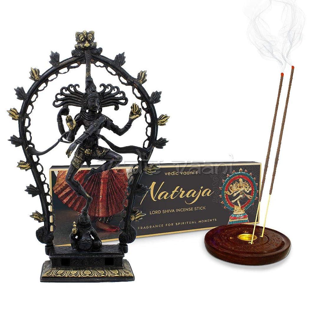 に向かって栄光消費者Vedic Vaani Lord Natraj Dancing Shiva Antic Finish Idol with Natraj お香スティック