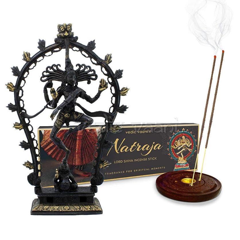 殺すラッチ取り替えるVedic Vaani Lord Natraj Dancing Shiva Antic Finish Idol with Natraj お香スティック