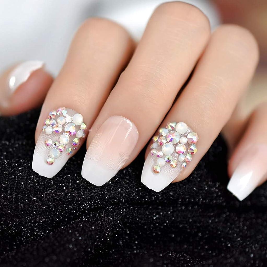 受付フリース病弱XUTXZKA 毎日のオフィスの指のピンクの偽造品の釘Gradeint Natrualプレス