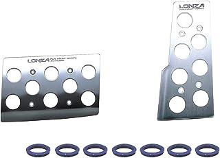 ナポレックス AT車用 スポーツペダル LONZA ATペダルセット/AT-S アルミ 寸法(71×110/119×56mm) NAPOLEX LZ-303