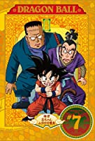 DRAGON BALL #7 [DVD]