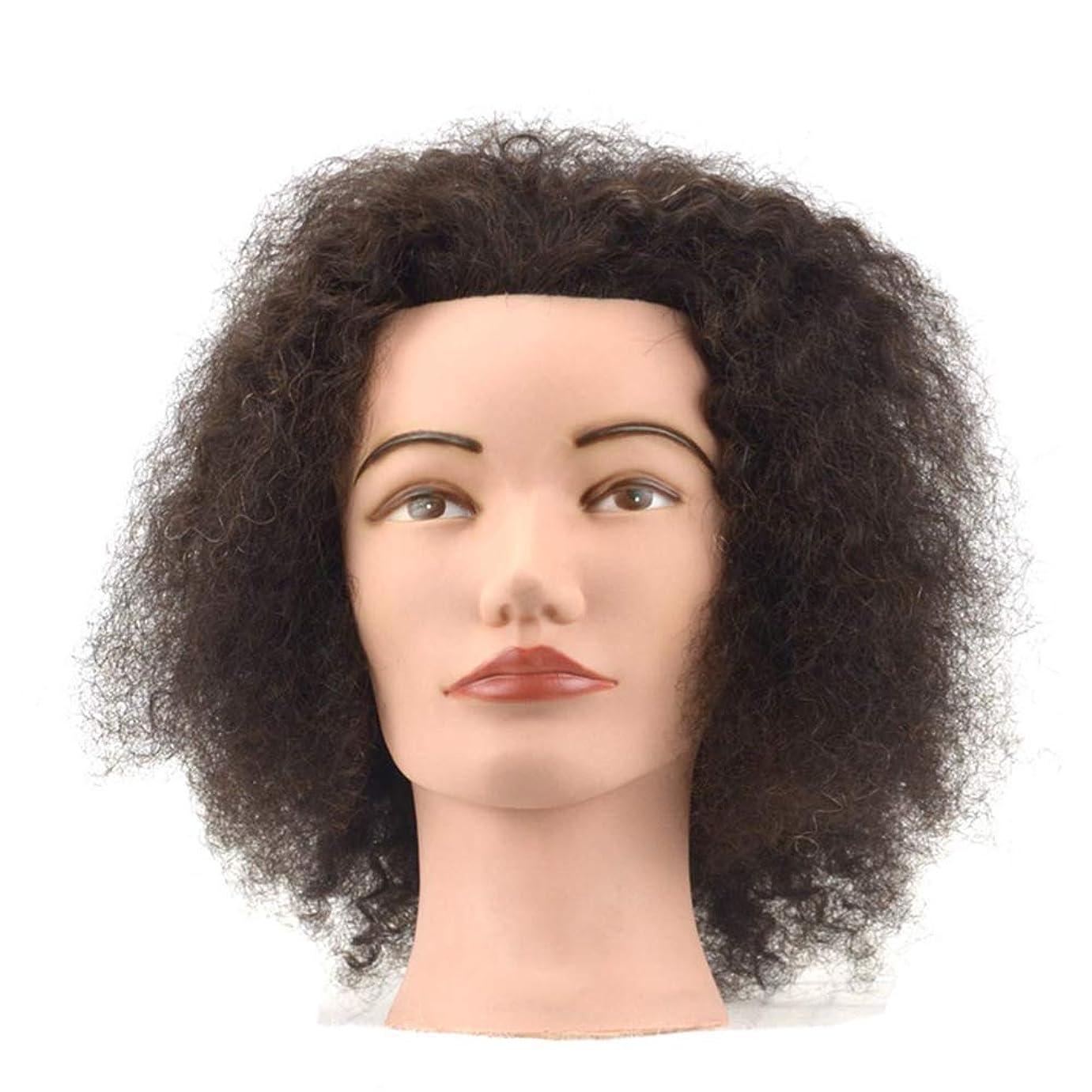 ビート正直変なナチュラルブラック爆発カーリーヘッド型リアル人間の髪の毛トレーニングモデルヘッド編組編組演習ダミーヘッド