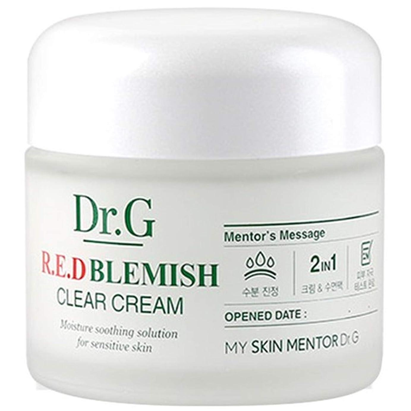 アクセス複数判決Dr. Red Blemish Clear Cream ドクタージー レッド ブレミッシュ クリアー クリーム