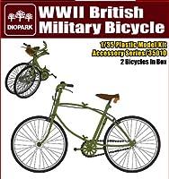 ダイオパーク 1/35 第二次世界大戦 イギリス軍用自転車 プラモデル DP35010
