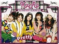 Kara 2nd Mini Album - Pretty Girl(韓国盤)