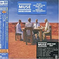 Black Holes &.. by Muse (2007-02-21)