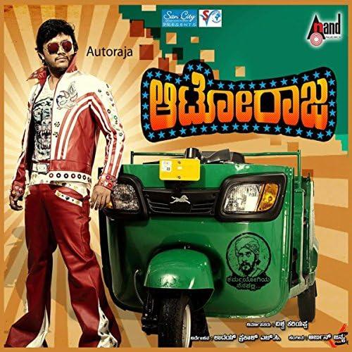 Priya Hemesh feat. Chandan Shetty & Arjun Janya