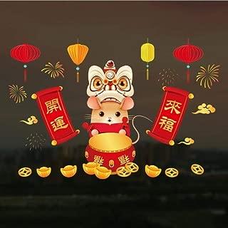 DFCYT Etiqueta de la pared del ratón del año nuevo 2020, calcomanías de Lucky Fortune del festival de primavera chino, para papel tapiz de decoración de escaparate de ventana de vidrio