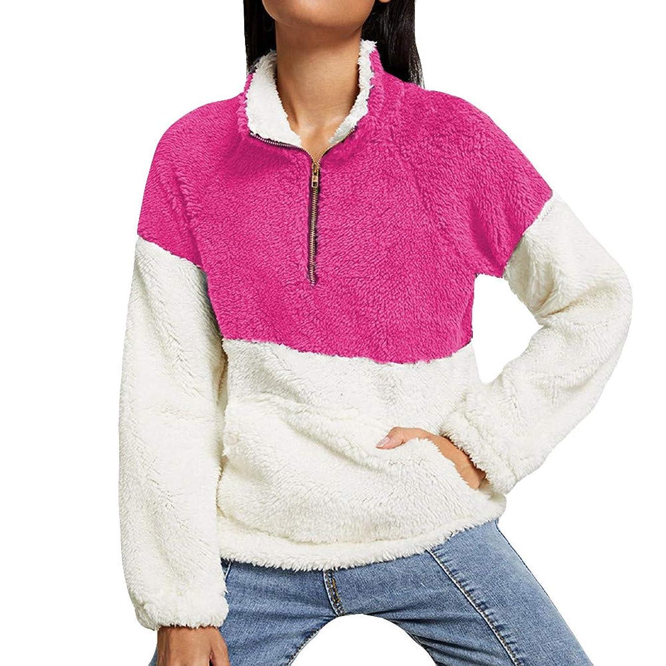 Franterd Women Sweatshirt Winter Warm Fluffy Fleece Coat Plush Zipper Turtleneck Blouse Fluffy Kangaroo Pocket Pullover