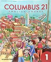 COLUMBUS21 ENGLISH COURSE 1 [平