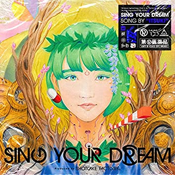 SING YOUR DREAM (feat. KIMIKA)
