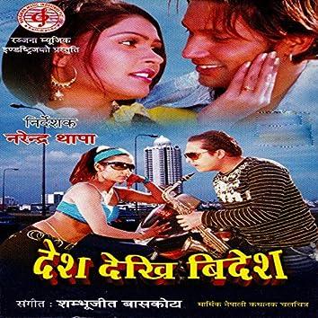 Desh Dekhi Bidesh (Original Motion Picture Soundtrack)