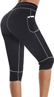 LANCS Sauna Sweat Shorts Pants for Women Hot Neoprene Capri Pocket Weight Loss Slim Workout Training Yoga Thigh Leggings