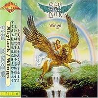 Wings by Skylark (2005-01-18)