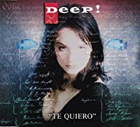 Te quiero [Single-CD]