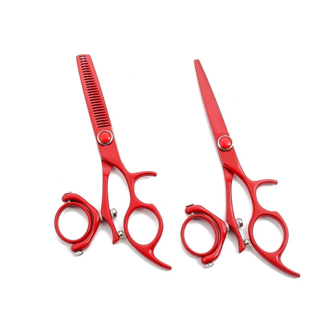 多様体近傍解くシザー カットシザー プロの理髪師用はさみセット - 赤飛ぶはさみ/回転ハンドル/理髪用はさみ/平せん断用はさみ/間伐用はさみ理髪師の特別5.5インチ(2はさみ) ヘアカット シザー