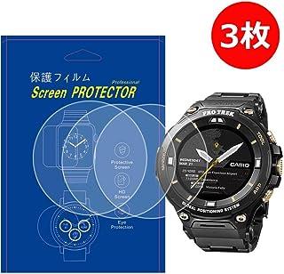 【3枚入】For CASIO WSD-F20 / WSD-F20X対応腕時計用高品質液晶保護フィルム高透過率キズ防止気泡防止貼り付け簡単(WSD-F20 / WSD-F20X用)