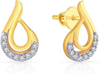 Malabar Gold and Diamonds 18k Yellow Gold and Diamond Stud Earrings