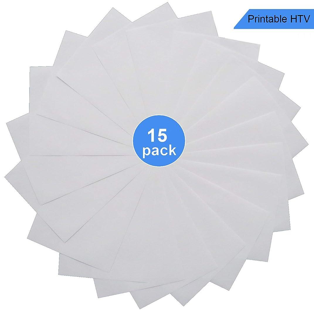 Printable Vinyl Dark T-Shirt Transfers Printable Heat Transfer Vinyl HTV for Inkjet Printer A4 Size, Pack of 15