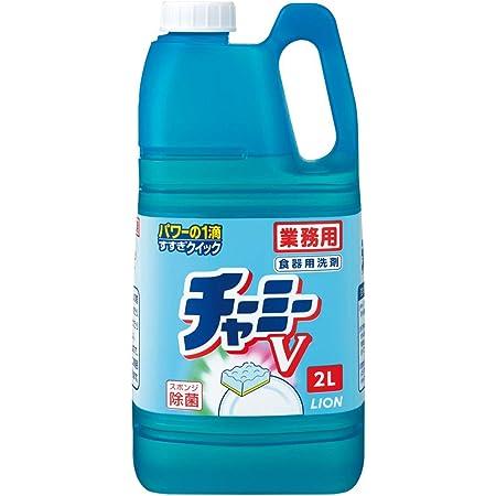 CHARMY(チャーミー) 【業務用 大容量】V 食器野菜用洗剤 2L