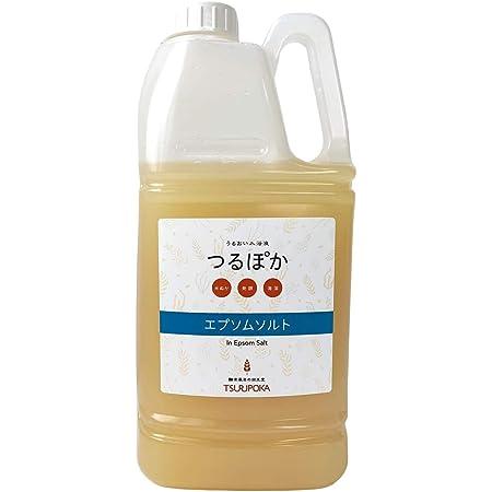「ミネラル高配合のお風呂で全身美容」つるぽかエプソムソルト 国産の米ぬかと昆布を発酵させた酵素入浴液にミネラル成分を更にプラス 約20回分(1回100~200mL使用)うるおい しっとり 保湿 冷え性 発汗 温活 入浴剤