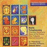 Chamber Symphony: V. March Tunes