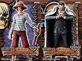 ワンピース DXフィギュア ~THE GRANDLINE MEN~ VOL.0 全2種セット グランドラインメン ONEPIECE ガープ シャンクス バンプレスト