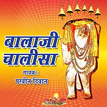 Balaji Chalisa - Single