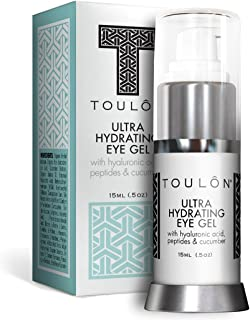 Best Eye Gel for Dark Circles and Puffiness. Reduce Wrinkles, Bags & Crows Feet. Natural & 100 Pure Firming Anti Aging Gel for Men and Women with Aloe Vera & Soothing Cucumber.